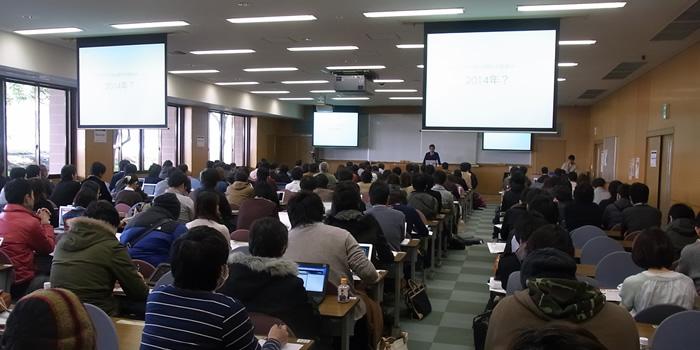 kyusan-classroom