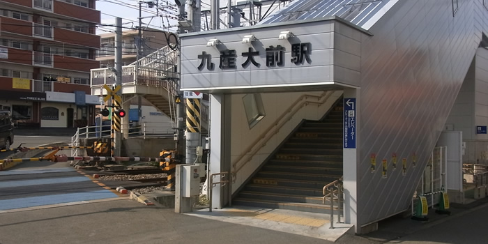 kyusan-station